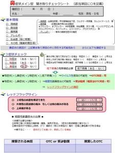 001スライド1